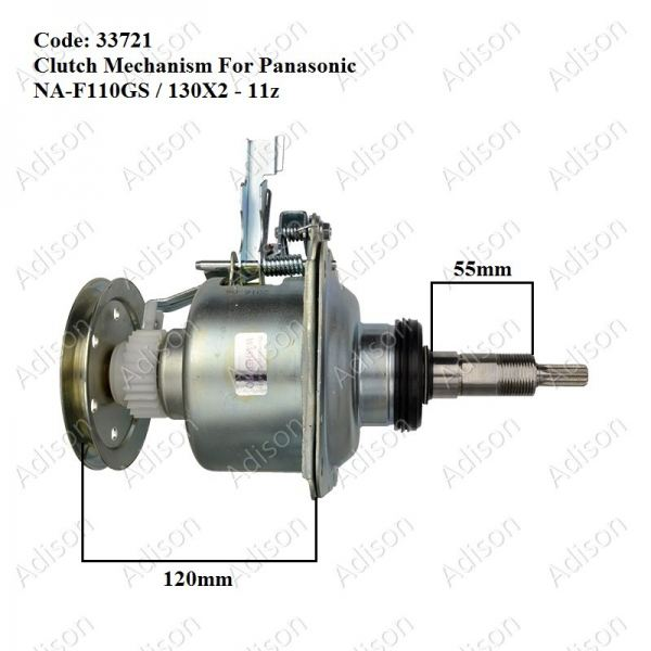 Code: 33721 Panasonic NA-F110GS/130X2 11z Mechanism Clutch Mechanism Washing Machine Parts Melaka, Malaysia Supplier, Wholesaler, Supply, Supplies | Adison Component Sdn Bhd