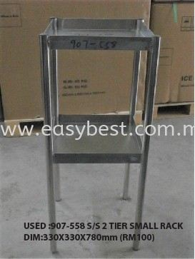 USED :907-558 S/S 2 TIER SMALL RACK
