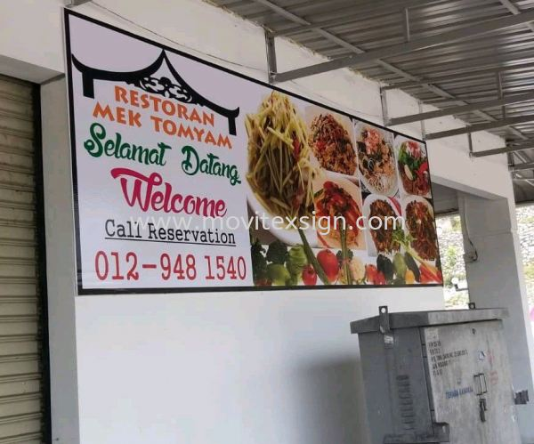 backdrop posters for food n drinks advertising  3D Wall stickers /wallpaper or Digital graphics Uv print vinyl Johor Bahru (JB), Johor, Malaysia. Design, Supplier, Manufacturers, Suppliers | M-Movitexsign Advertising Art & Print Sdn Bhd