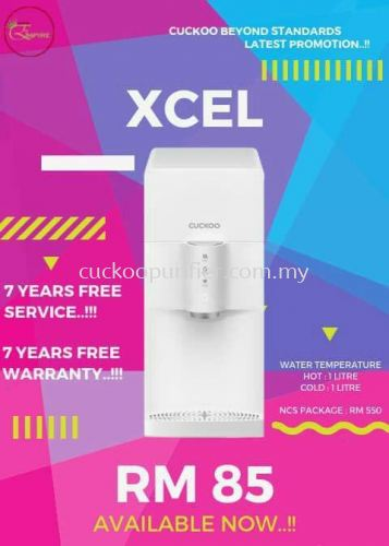 Cuckoo Xcel with minimum RM 85 per month Free Service of 7 years