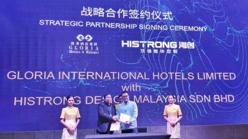 Strategic Partnership Between Gloria International Hotels Limited and HISTRONG Design