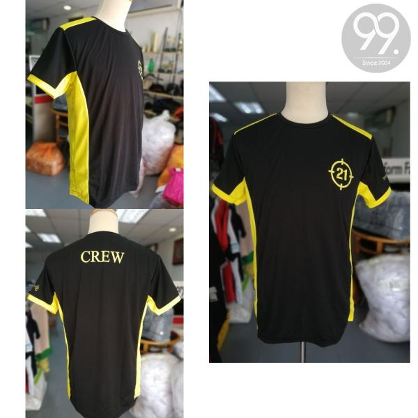 cut & sew rneck Basic Tee £¨Round Neck & V Neck£© Custom Made Selangor, Malaysia, Kuala Lumpur (KL), Kajang Uniform, Manufacturer, Supplier, Supply | 99 Uniform Factory Sdn Bhd