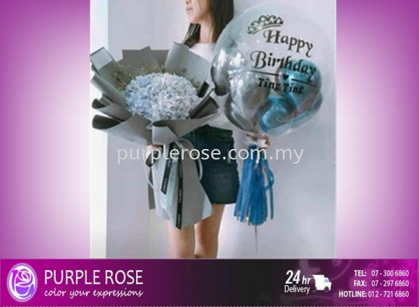 Balloon and Bouquet Set02(SGD67) Balloon and Bouquet Johor Bahru Supply, Supplier, Delivery | Purple Rose Florist & Gifts