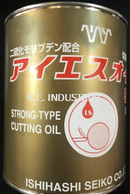 Cutting Paste Linears guide/ Bearing/ Belt Selangor, Klang, Malaysia, Kuala Lumpur (KL) Supplier, Suppliers, Supply, Supplies   K.E. Industrial Supply Sdn Bhd