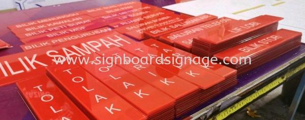 Tarik Push Tolak Arcylic Signage  Direction Sign Klang, Selangor, Malaysia, Kuala Lumpur (KL) Manufacturer, Maker, Supplier, Supply   Dynasty Print Solution