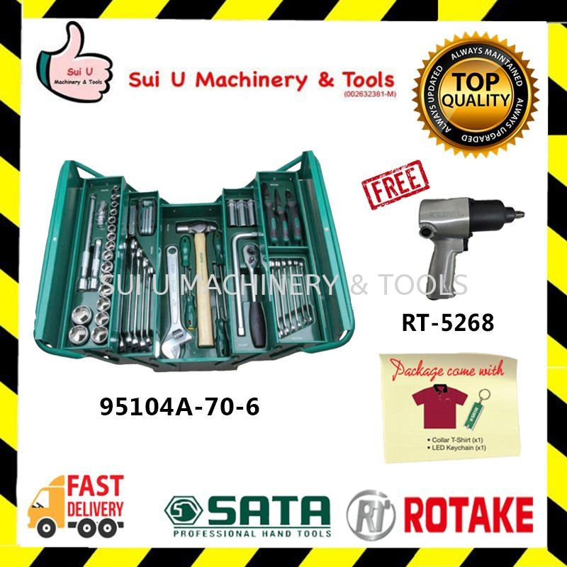 SATA 95104A-70 Cantilever Mechanic Tool Chest 70pcs & Tray Set (6pt) With Rotake RT5268