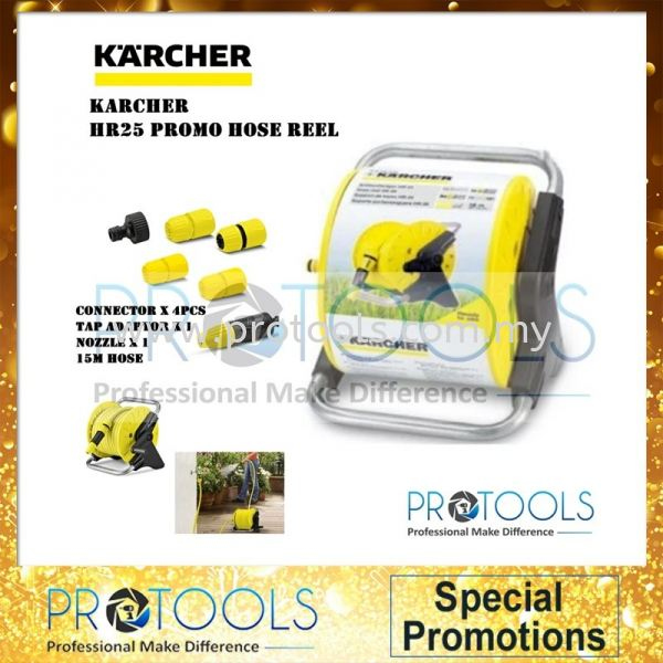 KARCHER HOSE REEL HR25 PROMO HOSE REEL Karcher Water Systems & Garden Hoses Johor Bahru (JB), Malaysia, Skudai Supplier, Suppliers, Supply, Supplies | Protools Hardware Sdn Bhd