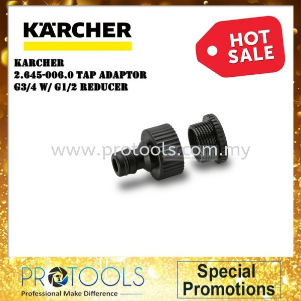 """KARCHER TAP ADAPTOR G 3/4"""" WITH G 1/2"""" REDUCER 26450060 ACCESSORIES Karcher Water Systems & Garden Hoses Johor Bahru (JB), Malaysia, Skudai Supplier, Suppliers, Supply, Supplies 