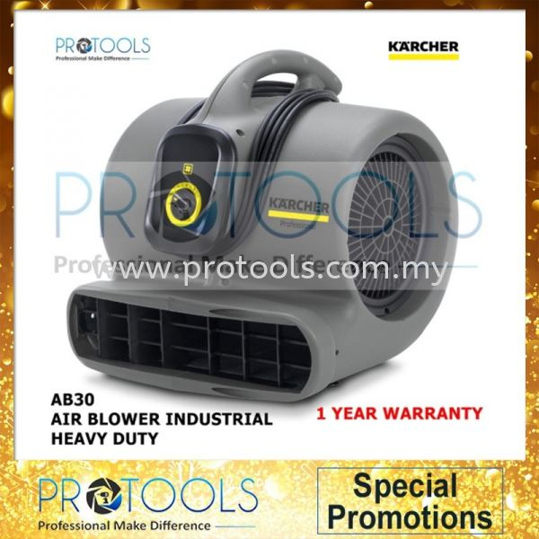 KARCHER AIR BLOWER AB 30 Classic - 1 YEAR WARRANTY BLOWER HOUSEHOLD CLEANING Johor Bahru (JB), Malaysia, Skudai Supplier, Suppliers, Supply, Supplies | Protools Hardware Sdn Bhd