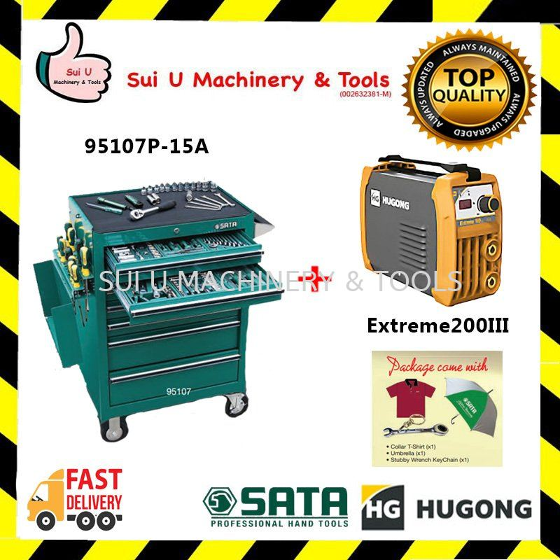 SATA 95107P-15A 7 Drawer Tool Trolley Set 298pcs With HUGONG Extreme 200 Welding Machine