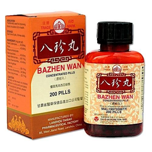 BA ZHEN WAN 200'S Pills Puchong, Selangor, Kuala Lumpur (KL), Malaysia. Wholesaler, Supplier, Supplies, Supply   Syarikat Nang Hin Trading Sdn Bhd