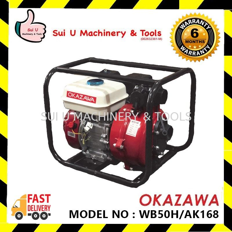 Okazawa WB50H/AK168 Gasoline Fire Fighting Pump