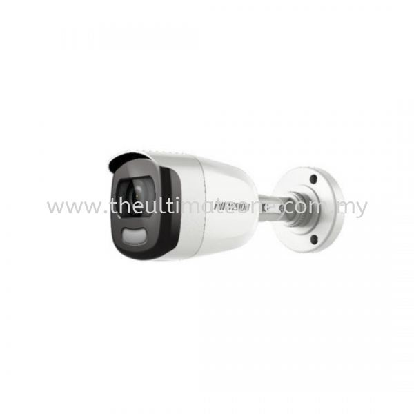 DS-2CE10DFT-FC IR 2.0MP 1080P Bullet IR Camera  Johor Bahru (JB), Malaysia, Gelang Patah Supply, Supplier, Suppliers | The Ultimate One Enterprise