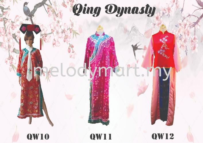 Qing Dynasty QW10-12
