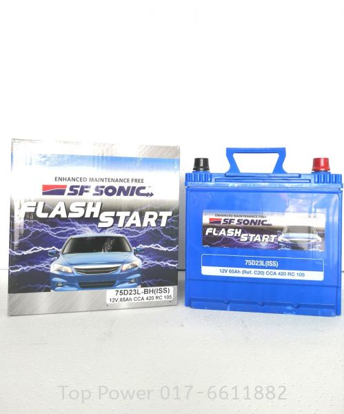 SF SONIC ( EXIDE ) Selangor, Malaysia, Kuala Lumpur (KL), Shah Alam Supplier, Suppliers, Supply, Supplies | TOP POWER BATTERY SHOP