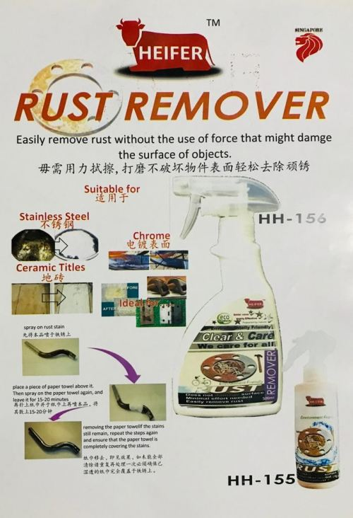 RUST REMOVER (HH-156)