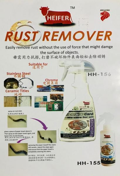 RUST REMOVER (HH-156) HEIFER REPELLENT & CLEAN PRODUCT Johor Bahru JB Supplier, Supply | Velocitydiy Concept Store Sdn Bhd
