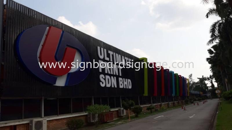 Ultimate Print Sdn Bhd, Signage  Signboard Kuala Lumpur Klang, Selangor, Malaysia, Kuala Lumpur (KL) Manufacturer, Maker, Supplier, Supply   Dynasty Print Solution