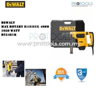 DEWALT D25481K MAX ROTARY HAMMER 40MM - 3 YEARS WARRANTY