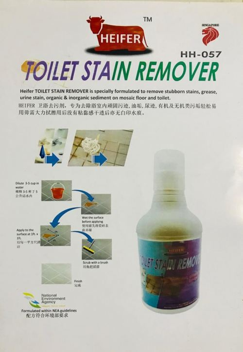 TOILET STAIN REMOVER (HH-057)