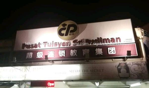 pusat tuisyen sri budiman Aluminum ceiling Trim Casing 3D Eg box up lettering signboard  Aluminum Ceiling Trim Casing 3D Box Up Signboard Klang, Malaysia Supplier, Supply, Manufacturer | Great Sign Advertising (M) Sdn Bhd