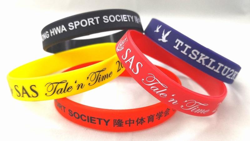 Budget Silicone Wristband for event  Wristbands Premium Gifts Selangor, Malaysia, Kuala Lumpur (KL), Seri Kembangan Service, Supplier, Supply, Supplies | Printmy Sdn Bhd