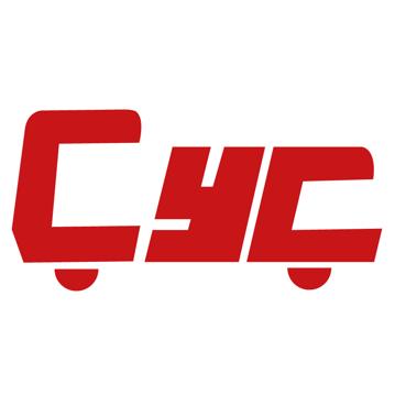 荣昌私人有限公司 CHOP YONG CHEONG SDN BHD 车斗装配 TRAILER ASSEMBLY    | South Johor Foundry & Engineering Industries Association