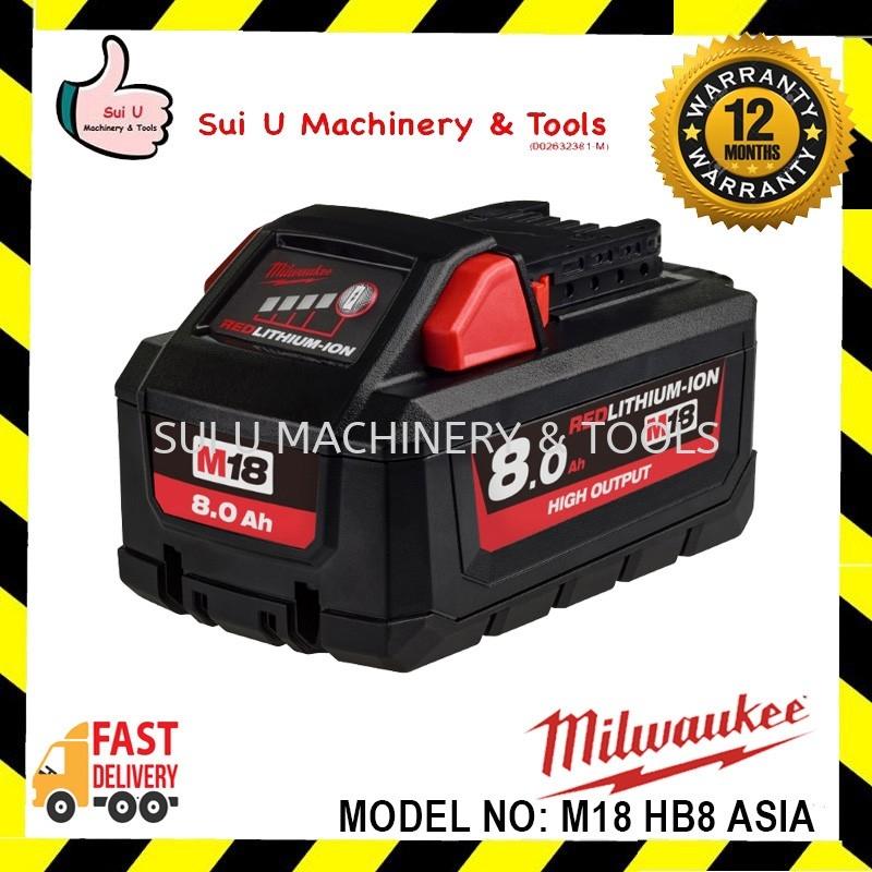 Milwaukee M18 HB8 ASIA High Output 8.0Ah REDLITHIUM Battery