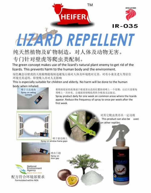 HEIFER LIZARD REPELLENT 150ML
