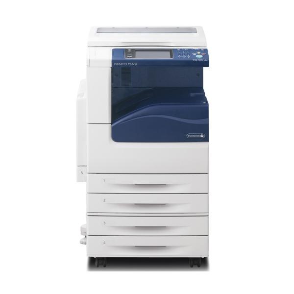 Fuji Xerox DocuCentre IV C2265 Fuji Xerox Selangor, Malaysia, Kuala Lumpur (KL), Petaling Jaya (PJ) Rental, Supplier, Supply, Supplies | Impact Digital Print Solutions