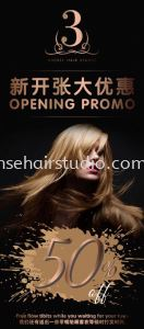 3sensehairstudio 2nd Branch Promotion
