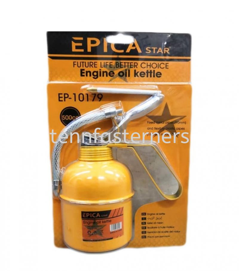 500CC OIL CAN 'EPICA STAR' ENGINE OIL KETTLE
