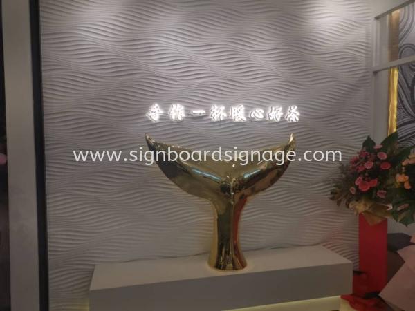 3D Box Up Lettering Led Frontlit  3D BOX UP LETTERING Klang, Selangor, Malaysia, Kuala Lumpur (KL) Manufacturer, Maker, Supplier, Supply   Dynasty Print Solution