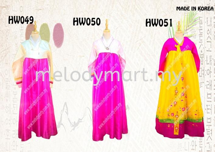 HANBOK HW049 - HW051