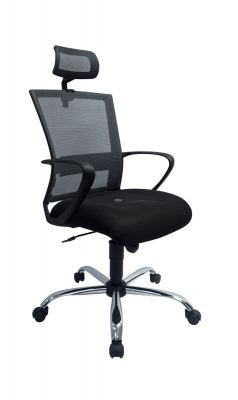 HOL-33 HIGH BACK CHAIR