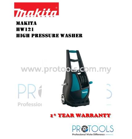 Makita 130 bar High Pressure Washer 每 HW121 Waterjet 1800W PRESSURE WASHER OUTDOOR EQUIPMENT Johor Bahru (JB), Malaysia, Senai Supplier, Suppliers, Supply, Supplies | Protools Hardware Sdn Bhd