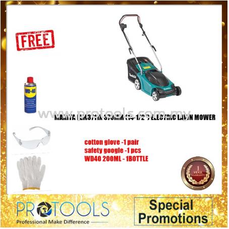 MAKITA ELM3711X 370mm (14-1/2§) 每 Electric Lawn Mower- FOC 3 THING Makita Lawn Mowers Johor Bahru (JB), Malaysia, Skudai Supplier, Suppliers, Supply, Supplies | Protools Hardware Sdn Bhd