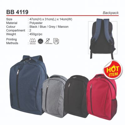 Backpack (BB 4119)