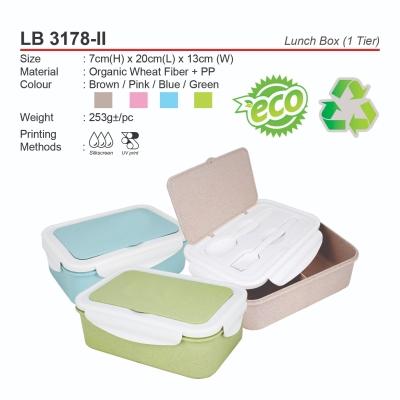 Lunch Box (LB 3178-II)