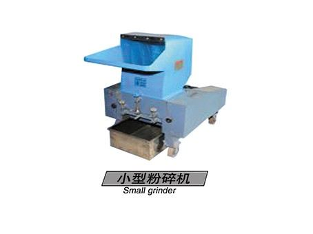 small grinder Others Selangor, Malaysia, Kuala Lumpur (KL), Klang 供应商, 供应, Supplier, Supply | Hua Zong Recycle Equipment Sdn Bhd