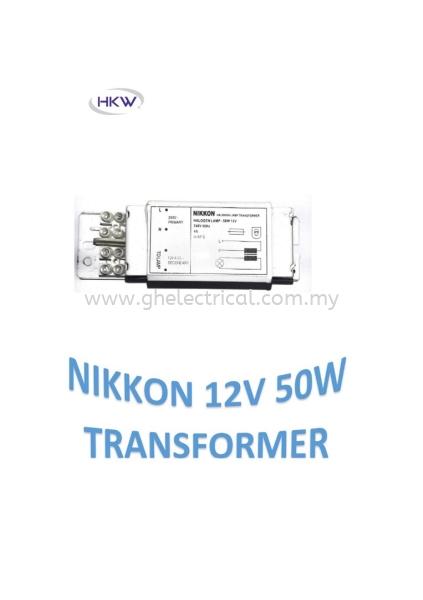 Nikkon 12v 50w Transfomer  Nikkon LED Lighting Kuala Lumpur (KL), Malaysia Supply, Supplier | G&H Electrical Trading Sdn Bhd