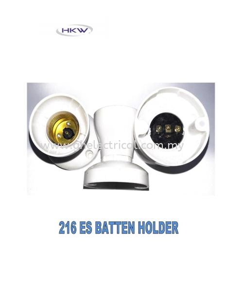 SFH 216 E27 Batten Holder  SHI FU HUANG Holder  Kuala Lumpur (KL), Malaysia Supply, Supplier | G&H Electrical Trading Sdn Bhd