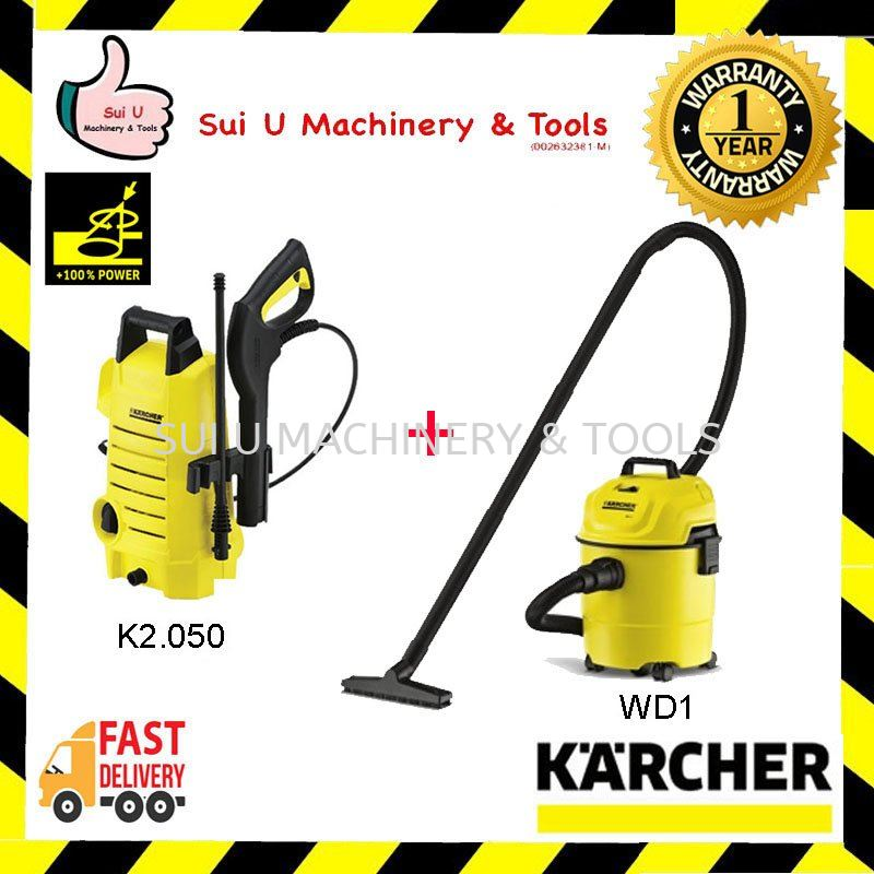 KARCHER K2.050 High Pressure Washer / Water Jet 100bar 1.3kW with WD1 Wet & Dry Vacuum Cleaner 15L