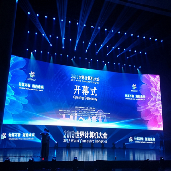 2019 World Computer Congress opens in Changsha, China Others Malaysia News | SilkRoad Media