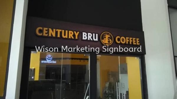 Acrylic Box Up Acrylic Signage  Selangor, Malaysia, Kuala Lumpur (KL), Sungai Buloh Supplier, Installation, Supply, Supplies   Wison Marketing