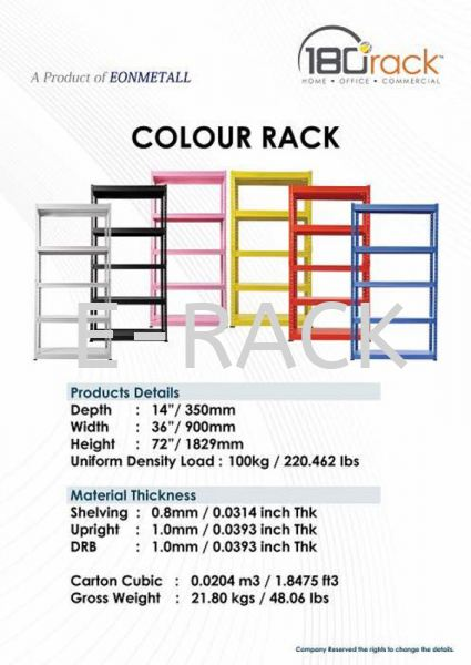 BOLTLESS STOREGE SYSTEM - 2 IN 1 METAL SHELV 180 COLOR RACK Boltless Racking Systems Selangor, Malaysia, Kuala Lumpur (KL), Kajang Supplier, Suppliers, Supply, Supplies | E-Rack Solution Sdn Bhd
