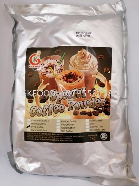 White Coffee Special Coffee Powder Beverage Malaysia, Johor Bahru (JB) Supplier, Supply | G & K Food Sdn Bhd