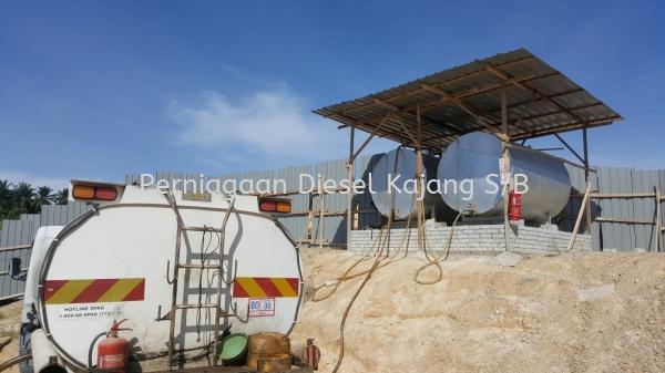 MALAYSIA DIESEL PRICE  Others Malaysia, Selangor, Kuala Lumpur (KL) Supplier, Suppliers, Supply, Supplies | Perniagaan Diesel Kajang Sdn Bhd