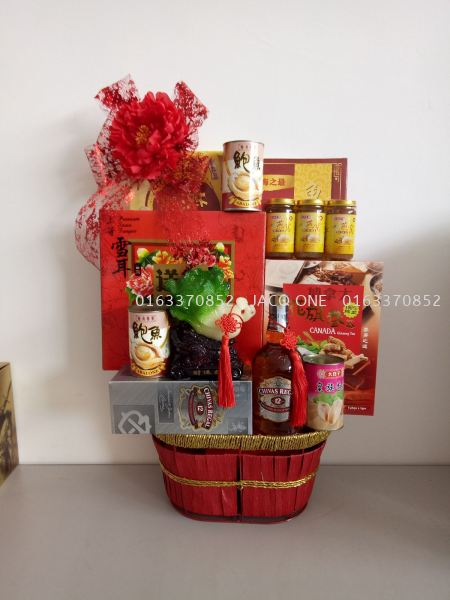 SEASONAL BASKET Hamper Basket Johor Bahru (JB), Malaysia Hampers, Supplier, Supply, Supplies | Jacq One Marketing Sdn Bhd