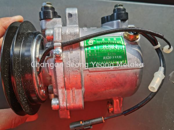 Chana Era Star 1.3 SC1022 Air Con Compressor CHANA ERA STAR 1.3 SC1022 CHANGAN Spare Parts Malaysia, Melaka Supplier, Suppliers, Supply, Supplies | Seong Yeong Motors Sdn Bhd